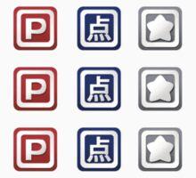 Touhou Item Sticker Sheet II by lorihime