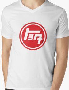 Toyota Emblem, Retro Mens V-Neck T-Shirt