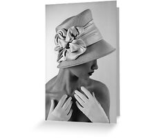 Affectedly Shy Greeting Card