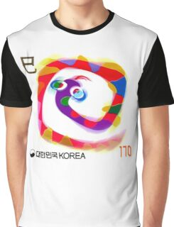 2000 Korea Year of the Snake Postage Stamp Graphic T-Shirt