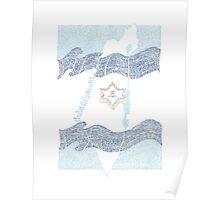 Hatikvah - The Hope - Israel National Anthem Poster