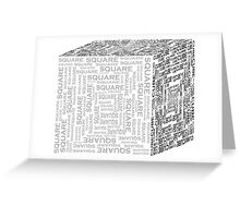 Square|Cube Greeting Card