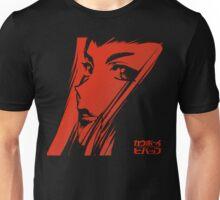 faye Unisex T-Shirt