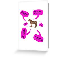 My Name is Judy Greeting Card
