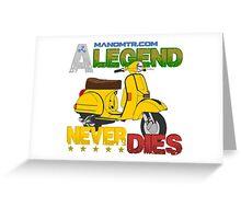 A Legend Never Dies (Vespa Px 125) Greeting Card