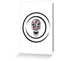 Halo'd Skull Greeting Card