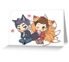 The Fox 'n the Wolf Greeting Card