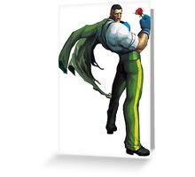 Dudley - Street Fighter Greeting Card