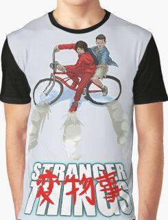 Stranger Things X AKIRA mashup Graphic T-Shirt