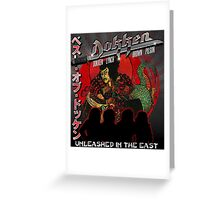 TARAZON02 DOKKEN Unleashed In The East Tour 2016 Greeting Card