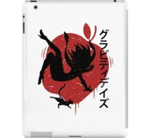 Discovery of Gravitation iPad Case/Skin