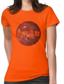 Sailor Mars - Evil Spirit, Begone - Planet Mars Womens Fitted T-Shirt