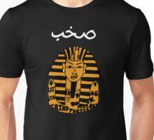 Hustle King Unisex T-Shirt