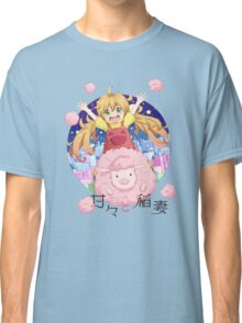 Tsumugi - Sweetness and Lightning  Classic T-Shirt