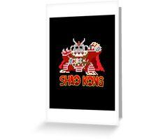Shao Kong Greeting Card