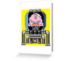 Mother Krang - Metroid / TMNT MASHUP Teenage Mutant Ninja Turtles Greeting Card