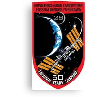 Expedition 28 Mission Patch Canvas Print
