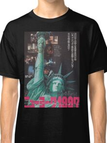 Escape From New York Japan Poster Classic T-Shirt