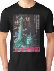 Escape From New York Japan Poster Unisex T-Shirt