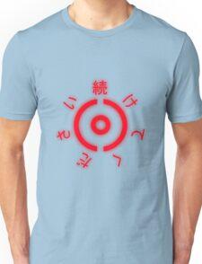 Pokémon Inspired Japanese Design Unisex T-Shirt