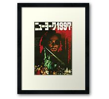 Escape From New York Japan Poster Framed Print