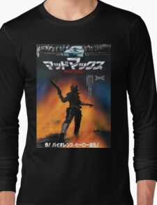Mad Max Japanese Poster Long Sleeve T-Shirt