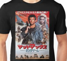 Mad Max 3 Beyond Thunderdome Unisex T-Shirt