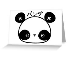 Panda by Indigo Greeting Card