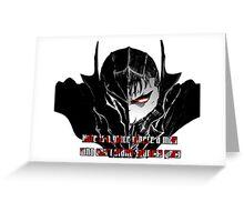 Guts Greeting Card