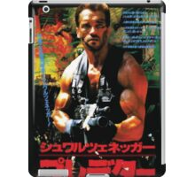 Predator Japanese Poster iPad Case/Skin