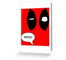 Loud Mouth Superhero Greeting Card