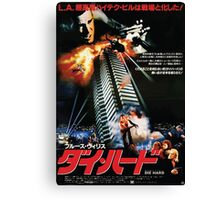 Die Hard Japanese Poster Canvas Print