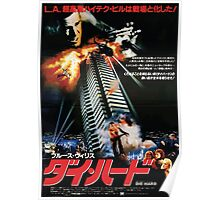Die Hard Japanese Poster Poster