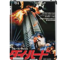 Die Hard Japanese Poster iPad Case/Skin