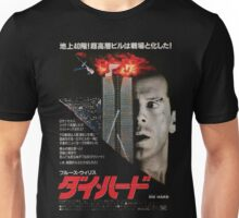 Die Hard Japanese Movie Poster Unisex T-Shirt