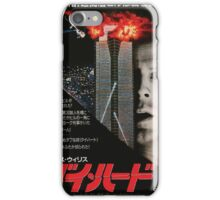 Die Hard Japanese Movie Poster iPhone Case/Skin