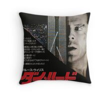 Die Hard Japanese Movie Poster Throw Pillow