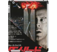 Die Hard Japanese Movie Poster iPad Case/Skin