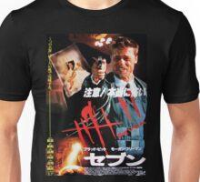 Seven Japanese Poster Unisex T-Shirt