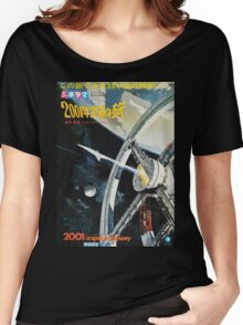 2001: A Space Odyssey  Women's Relaxed Fit T-Shirt