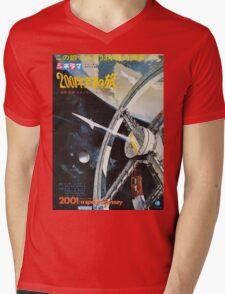 2001: A Space Odyssey  Mens V-Neck T-Shirt