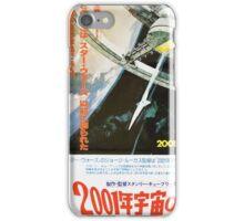 2001: A Space Odyssey iPhone Case/Skin