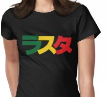 Japanese Rasta ラスタ Green, Gold & Red Womens Fitted T-Shirt