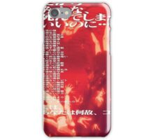 End Of Evangelion iPhone Case/Skin