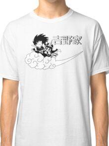 Goku and Chichi  Classic T-Shirt