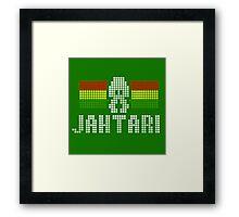 Jahtari Framed Print