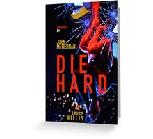 DIE HARD 4 Greeting Card