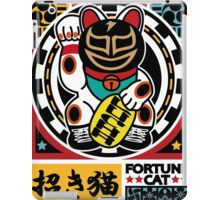 Fortune Cat iPad Case/Skin