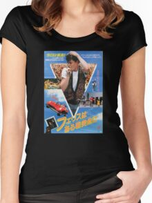 Japanese Ferris Bueller's Day Off Women's Fitted Scoop T-Shirt