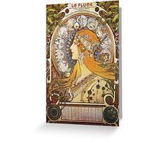 Alphonse Mucha - Ca La Plumezodiac Greeting Card